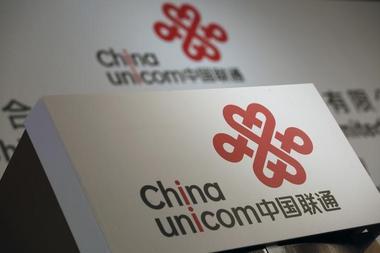 独家: 中国联通混改筹资100亿美元 阿里巴巴及腾讯将注资--消息