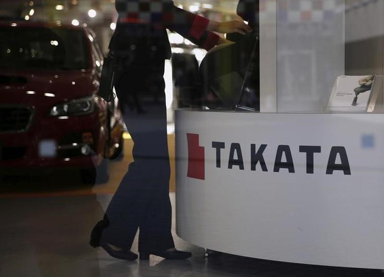 Airbag maker Takata files for bankruptcy protection in Japan