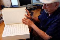 يقدسون المصحف ولا يؤمنون بالقرآن خطاط لبناني يكتب القرآن بالخط الديواني المعقد