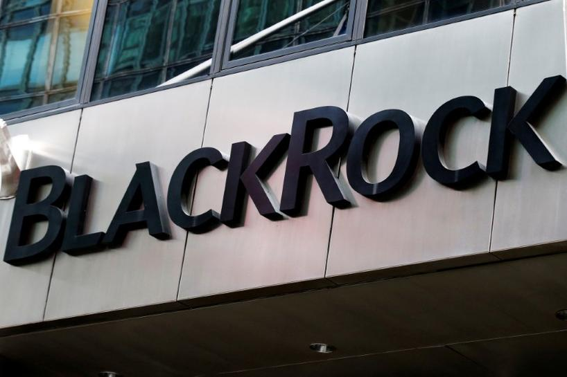 BlackRock makes technology deal in cash management business