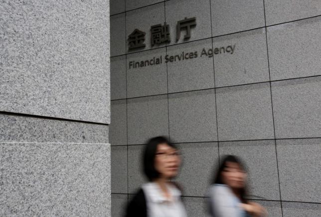 7月14日、金融庁が出した課徴金納付命令の取り消しを求めて元金融コンサルタントの女性が起こしていた訴訟で、最高裁判所への上告期限である13日までに国が上告しなかった。この結果、命令を取り消す東京高裁の判決が確定した。都内の同庁前で6月撮影(2017年 ロイター/Issei Kato)