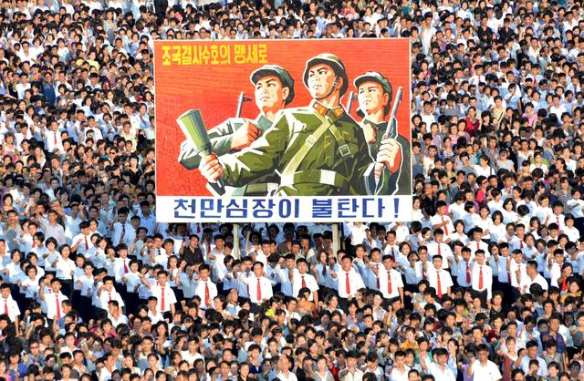 A view shows a Pyongyang city mass rally held at Kim Il Sung Square on August 9, 2017, to fully support the statement of the Democratic People's Republic of Korea (DPRK) government in this photo released on August 10, 2017 by North Korea's Korean Central News Agency (KCNA) in Pyongyang. KCNA/via REUTERS