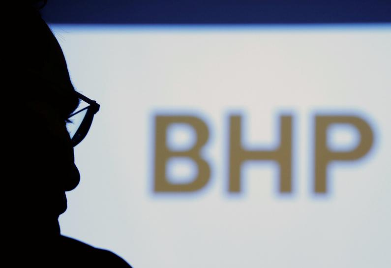 BHP to quit U.S. shale business as annual profit surges
