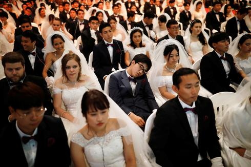 Mass wedding in South Korea