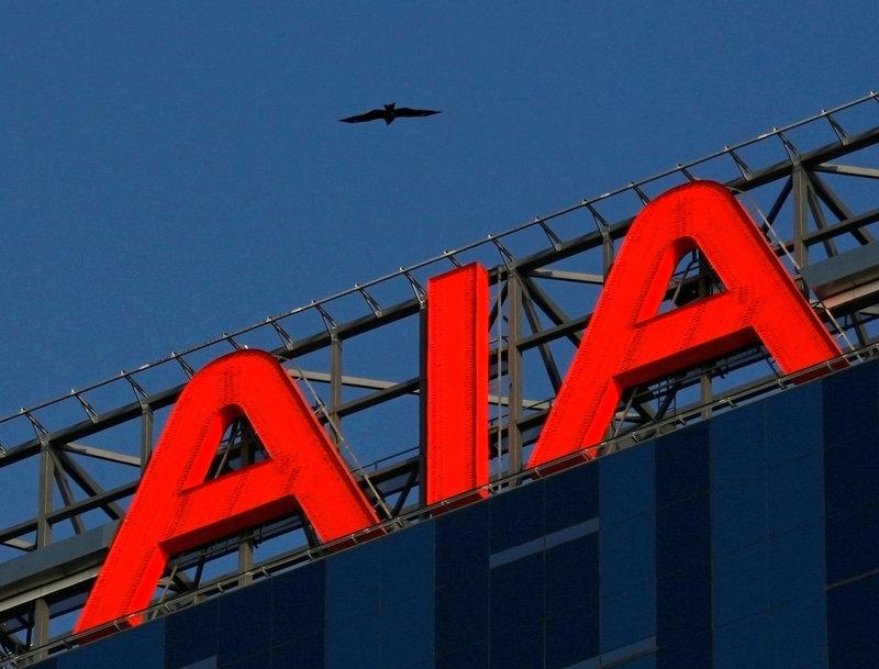 Australia's CBA to sell life insurance unit to AIA Group for $3