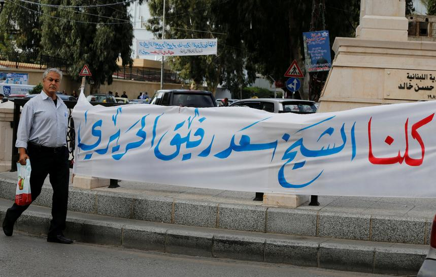 https://www.reuters.com/article/us-lebanon-politics-hariri-exclusive/exclusive-how-saudi-arabia-turned-on-lebanons-hariri-idUSKBN1DB0QL