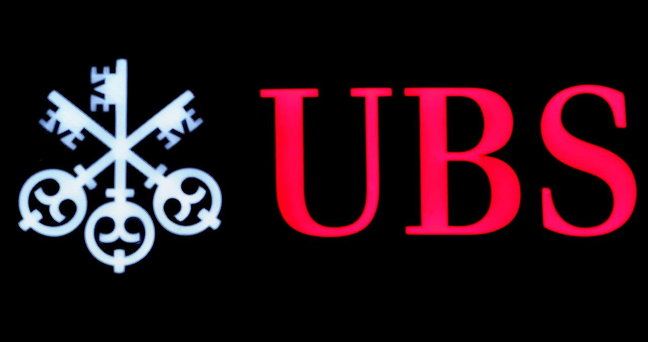UBS eyes global rollout of online wealth management service