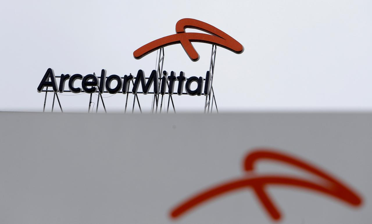 Ebrd loans 350 million to arcelormittals ukraine mill file photo a logo is seen on the roof of the arcelormittal steelworks headquarters in ostrava czech republic april 1 2016 reutersdavid w cernyfile buycottarizona