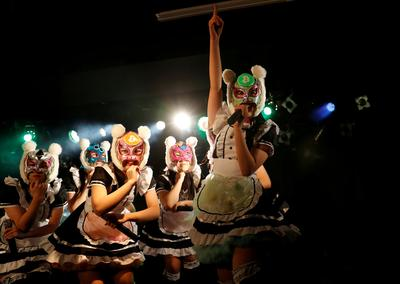 "Japan's ""Virtual Currency Girls"""