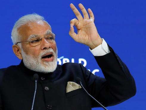 India at Davos
