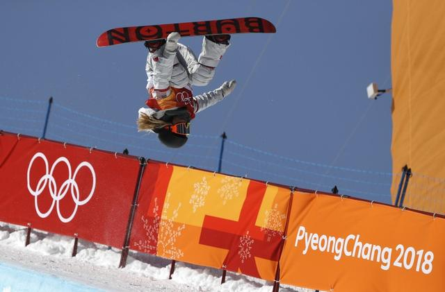 Snowboarding - Pyeongchang 2018 Winter Olympics - Women's Halfpipe Finals - Phoenix Snow Park - Pyeongchang, South Korea - February 13, 2018 - Chloe Kim of the U.S. competes. REUTERS/Jorge Silva