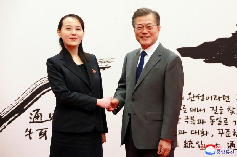 South Korea splurges on sister of Kim Jong Un