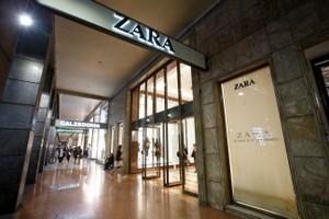 Acciones de matriz de Zara se hunden en bolsa española f4ca73997bb