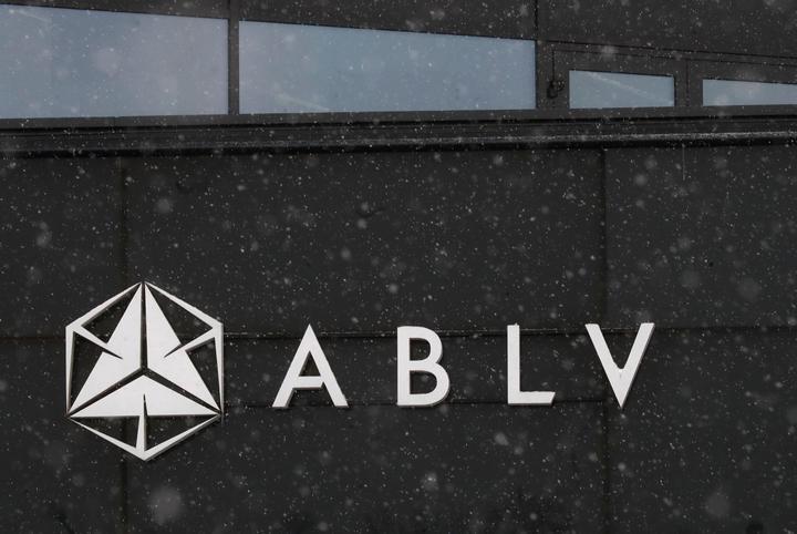 焦点:ラトビア金融不祥事、ECBの「アキレス腱」露呈