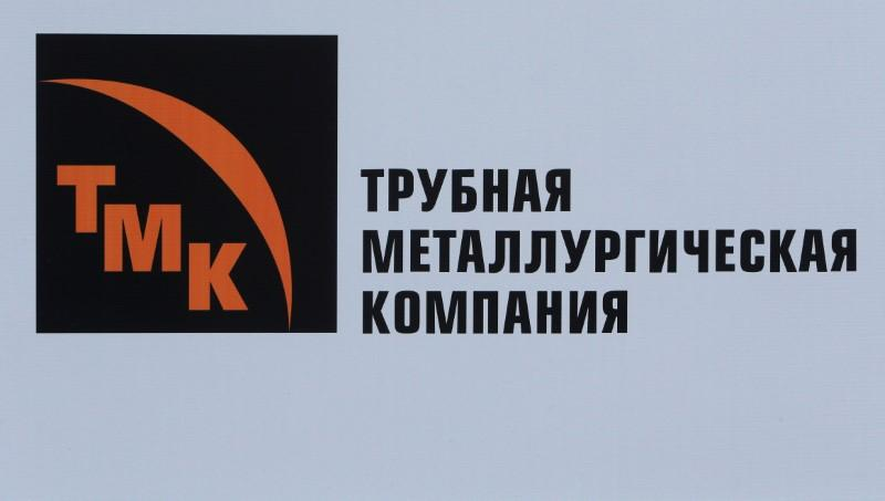 Russia steel pipe firm TMK says U S  tariffs to benefit U S