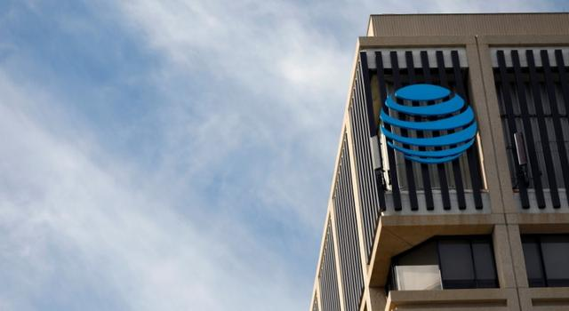 An AT&T logo is pictured in Pasadena, California, U.S., January 24, 2018. REUTERS/Mario Anzuoni - RC143F0BE390