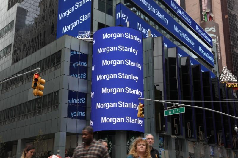Morgan Stanley executives tamp down enthusiasm on record profit