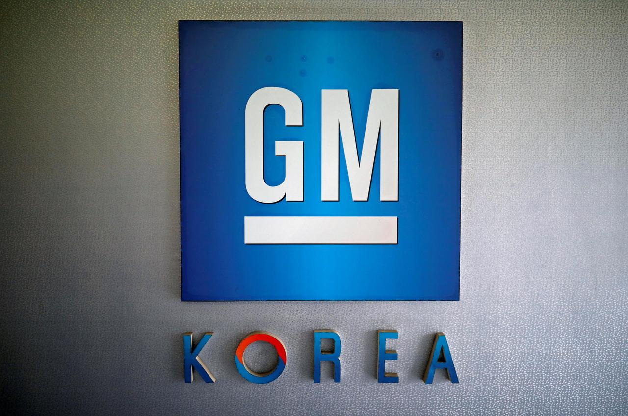7581a2d7e003 FILE PHOTO  The logo of GM Korea is seen at its Bupyeong plant in Incheon