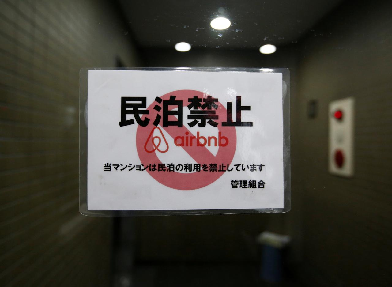 Image result for japan airbnb banned