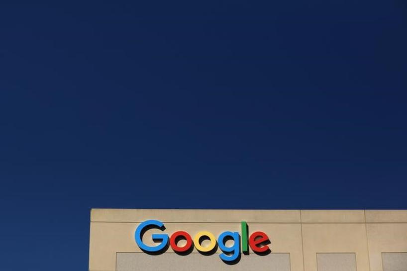 Publishers rebuke Google's interpretation of EU privacy law - Reuters