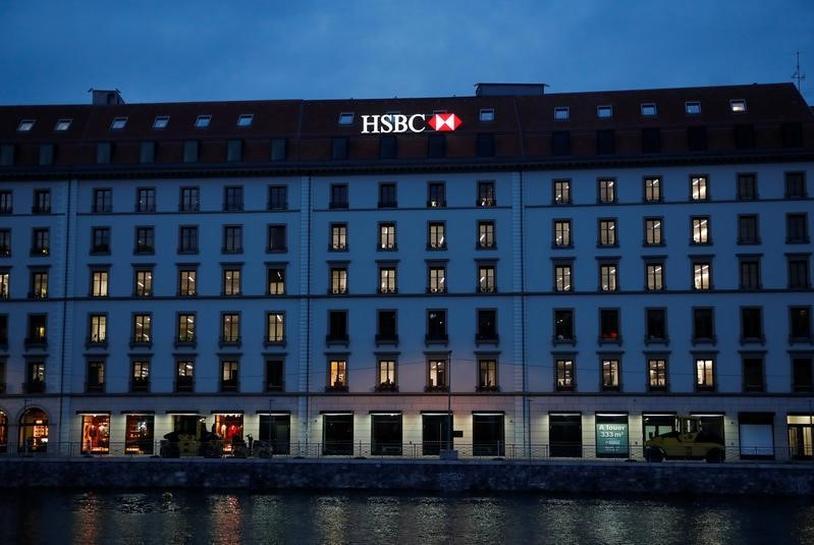 HSBC's $2 billion buyback fails to cheer investors as spending