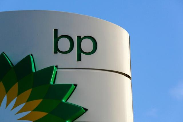 Enbridge takes steps on pipeline policy after BP complains