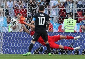 Argentina 1 - Iceland 1