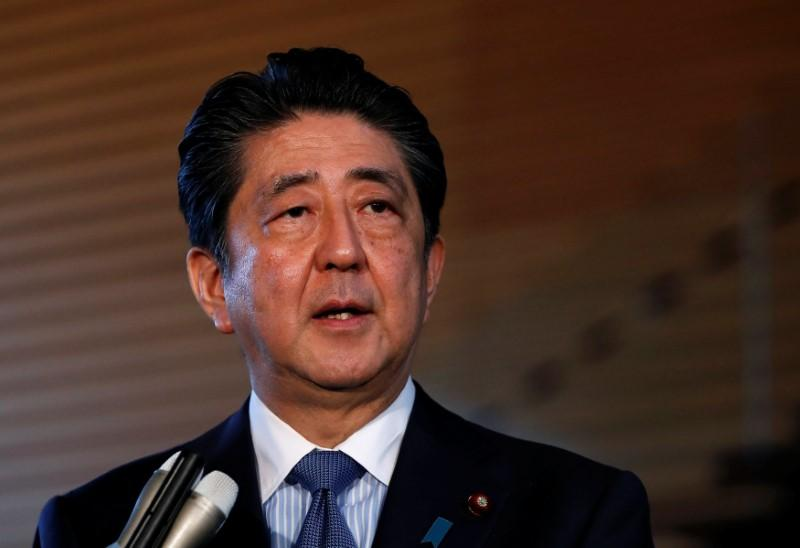 Japan's Abe to cancel Iran trip over U.S. pressure on Tehran – Kyodo
