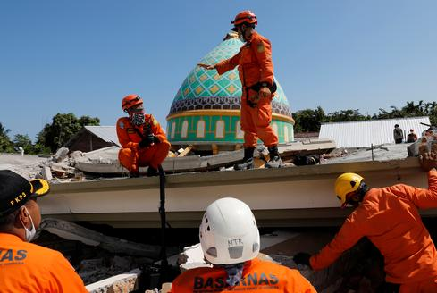 Earthquake rocks Indonesia resort island