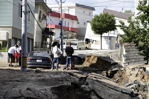 Powerful quake hits Japanese island