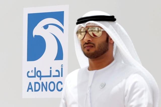 Adnoc Drilling Jobs