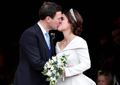 Queen's granddaughter marries at grand royal wedding