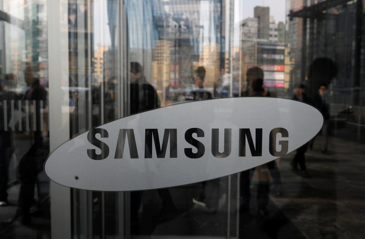 Samsung Electronics Buys AI Tech Firm Zhilabs to Boost 5G Capabilities