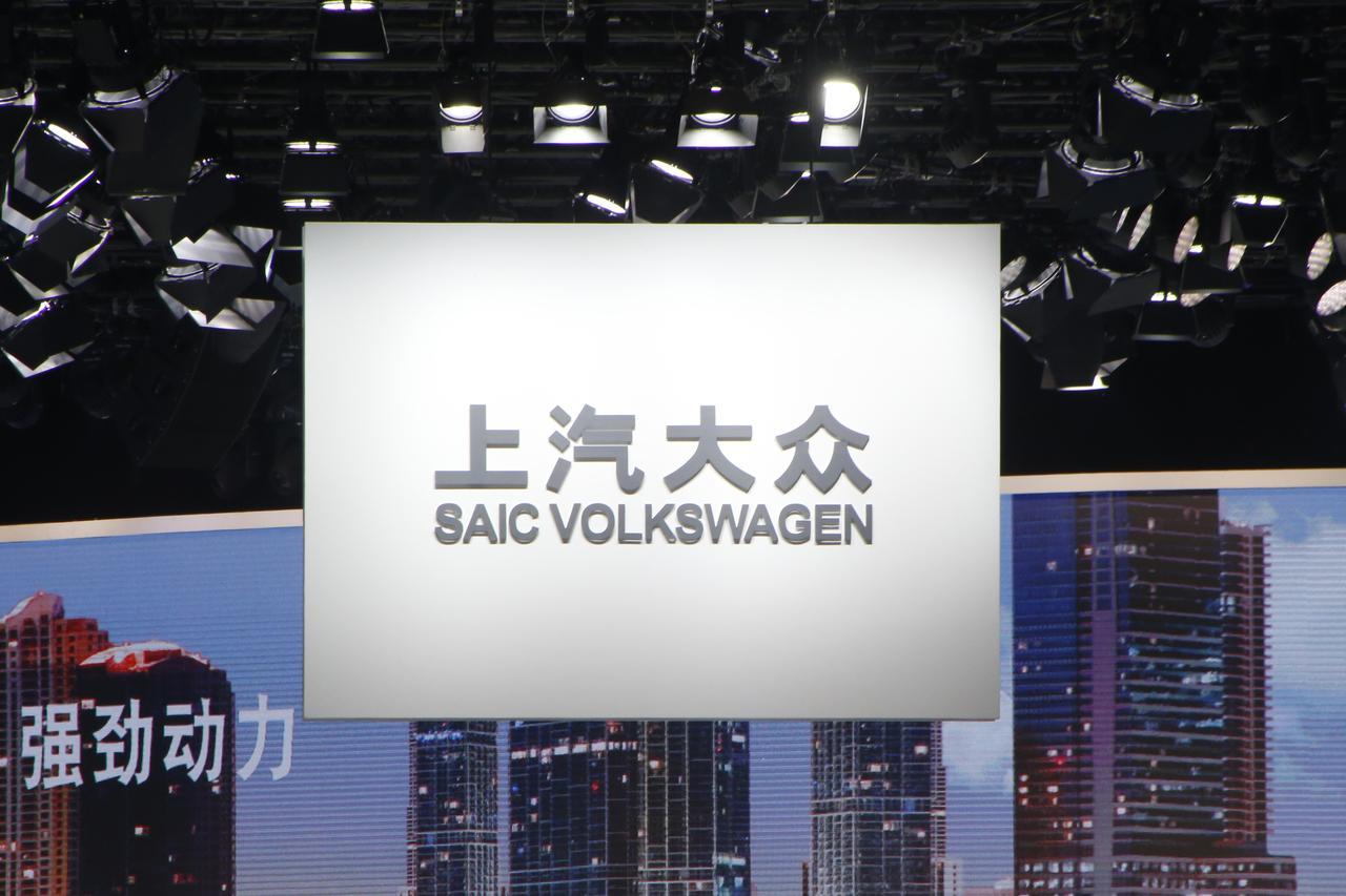 Bardzo dobry SAIC VW starts work on $2.5 billion China plant in Audi pivot MY62