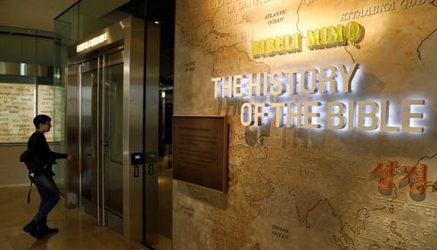 U.S. Bible museum says five Dead Sea Scrolls fragments fake
