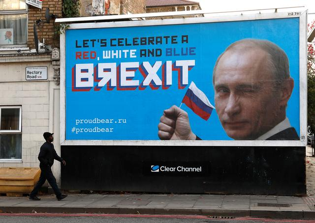 We Are Proud Bear In Uk Gru Satire Billboards Tout Brexit