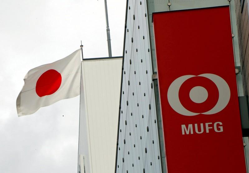 Japan's MUFG the leading bidder for DVB's aviation finance: sources