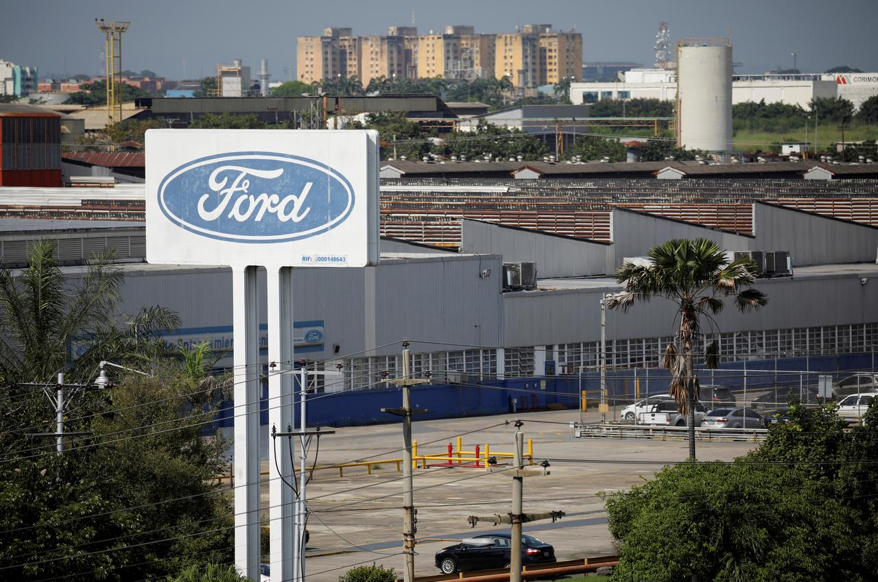 Ford's Venezuela unit offers buyouts as output dwindles
