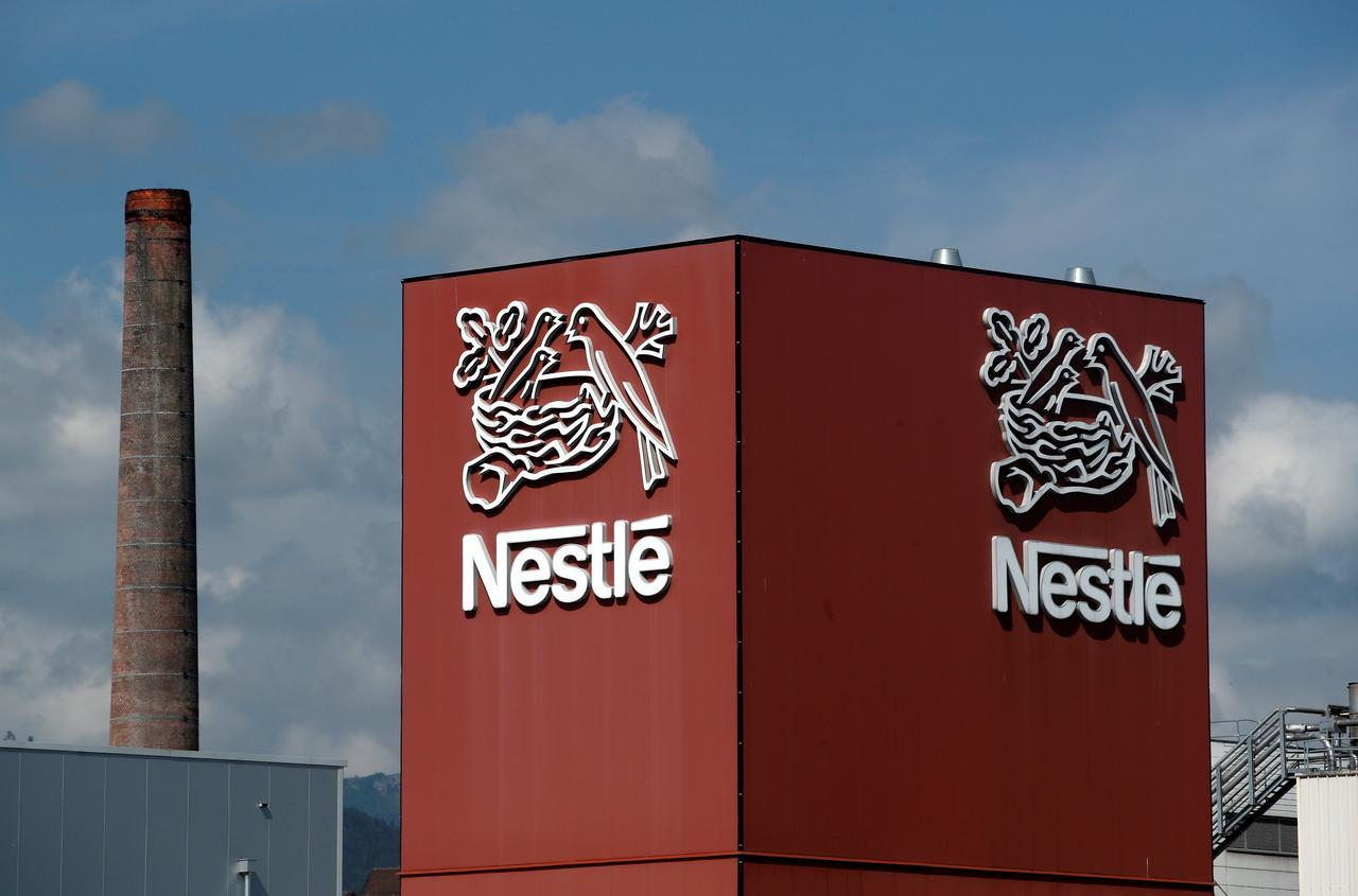 Nestle To Invest 154 Million In New Coffee Processing Plant