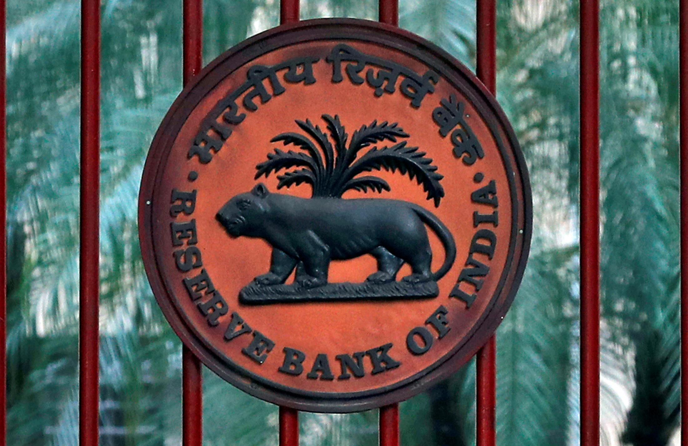 Exclusive: Three state banks come off RBI watchlist