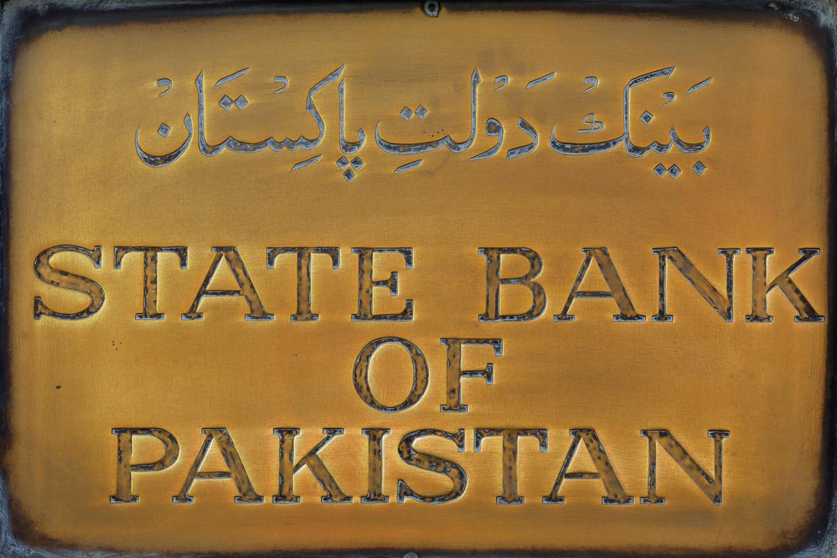 Pakistan central bank raises key policy rate to 10.25 percent