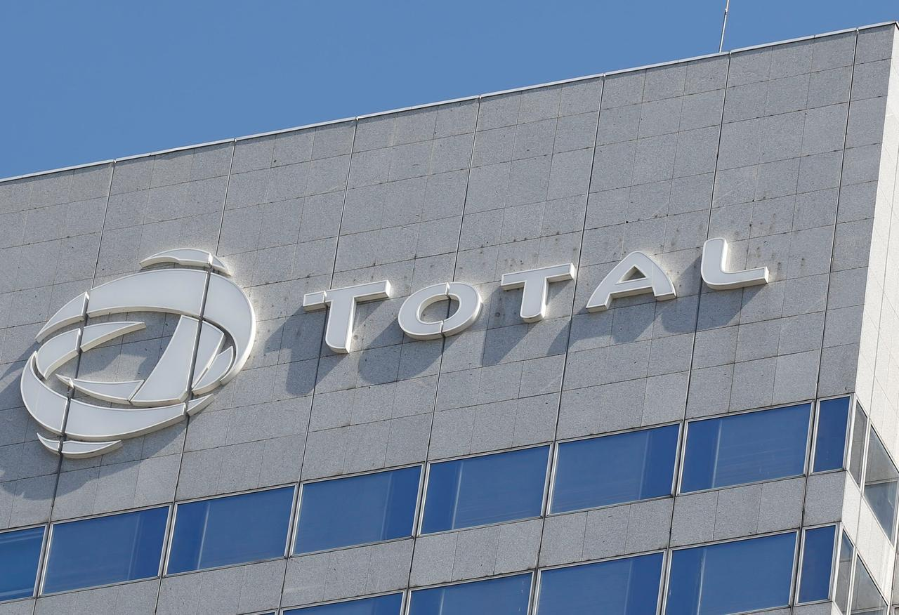 French energy giant Total to move UK trading jobs to Geneva