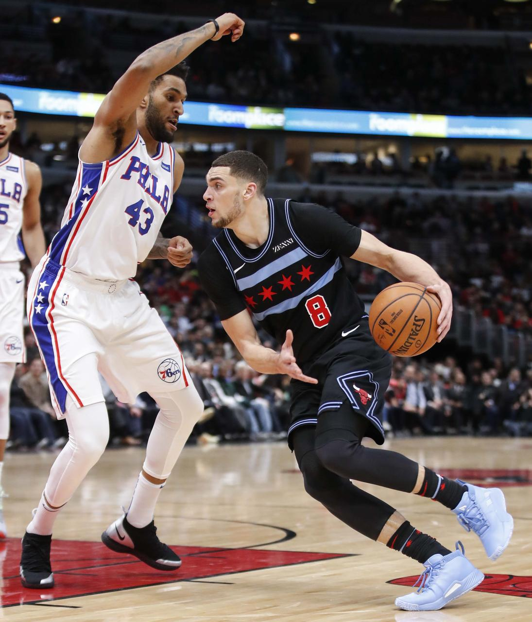 LaVine scores 39, carries Bulls over 76ers - Reuters