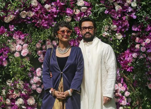 Akash Ambani gets married