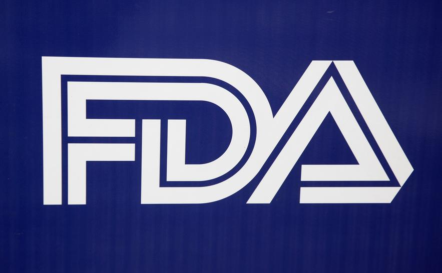 reuters.com - Reuters Editorial - FDA says cybersecurity vulnerabilities found in some Medtronic devices