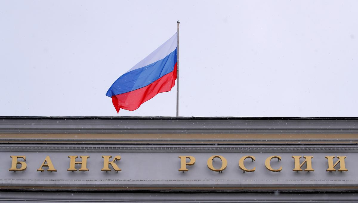 Russia relaxes rules for companies wanting to raise funds ...