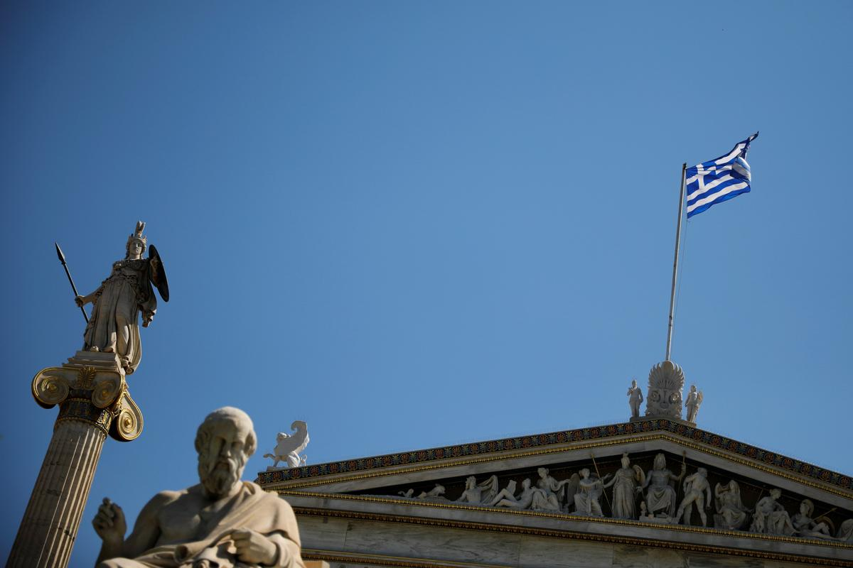 Image result for Euro zone agrees to disburse 970 million euro grant to Greece