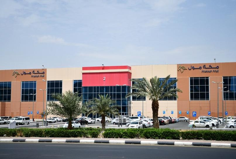 Arabian Centres to raise up to $836 million in Saudi's biggest IPO