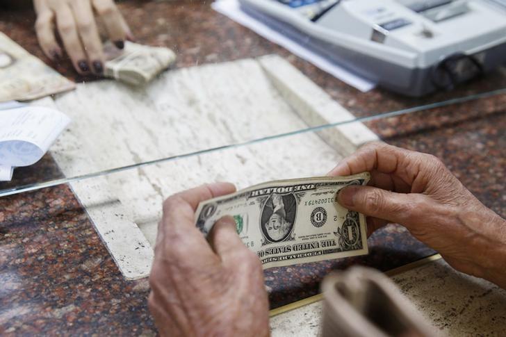 Venezuela Loosens Currency Exchange