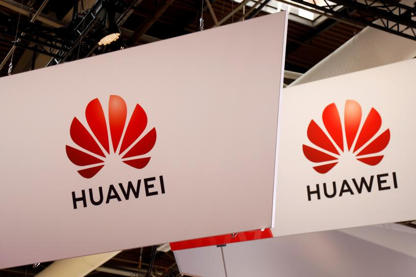 reuters.com - Reuters Editorial - Huawei says will continue support for smartphones and tablets